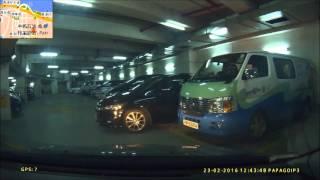 香港仔中心第一期停車場 - Aberdeen Centre Site 1 Car Park