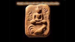 Pra Luang Por Parn Wat Bang Nom Kho Amulets Pt 1