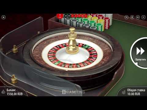 в интернете казино интернет деньги заработать как