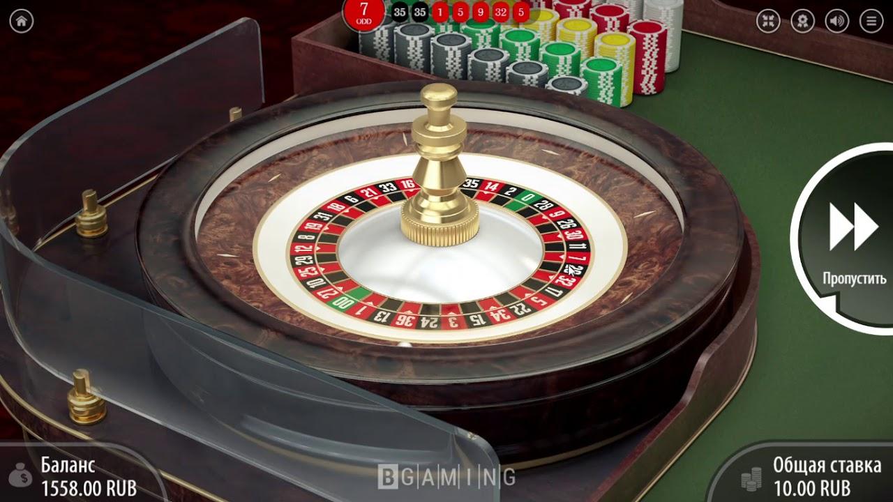 Заработать казино без вложений мобильный покер клуб онлайн