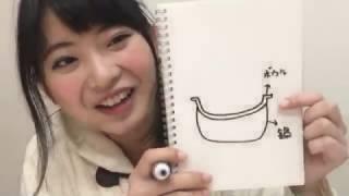 日本語の教えでください~お願い~ 48 Chia Ling Ma 2017年03月04日21時...