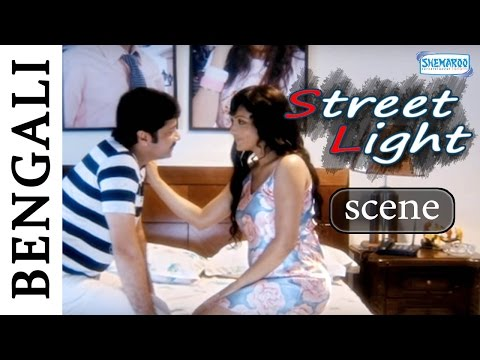 Street Light Scene - Street Light - Romantic Scenes - Locket Chatterjee - Arjun Chakraborty: Amitabha and Mitali share a romantic moment in their house.   Watch Full Lenght, FREE and HD Bengali movies on http://www.YouTube.com/ShemarooBengali. SUBSCRIBE! Like, Comment and Share with your friends and family.   Watch more of your favorite Bengali directors, actors and actresses movies like Satyajit Ray, Uttam Kumar, Suchitra Sen, Soumitra Chatterjee, Sharmila Tagore and others only on http://www.YouTube.com/ShemarooBengali   Connect with us on :-   Facebook - http://www.facebook.com/Shemaroo.Entertainment  Twitter - http://Twitter.com/BollyFilmVideos  Join us on Pinterest - http://pinterest.com/shemaroo  Circle and follow us on Google+ - https://plus.google.com/+shemaroo Sign up for Free and get daily updates on New Videos, exclusive Web Shows, contests & much more http://youtube.shemaroo.com/default.aspx  Send us your feedback and suggestions at : connect@shemaroo.com