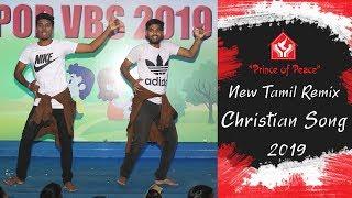 Tamil Remix christian Dance | Maravamal Ninaithiraiya Song  | ada ada velicham vanthu Song
