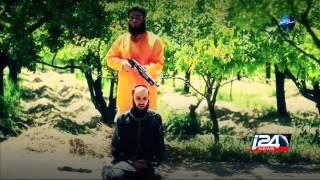 جيش الاسلام ينشر فيديو عن اعدام عناصر من داعش