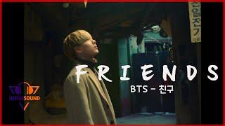 [방탄소년단/BTS] - 친구(Friends) cover by 휘리