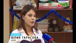 В интернате имени Степана Здоровцева делают упор на школьное обучение