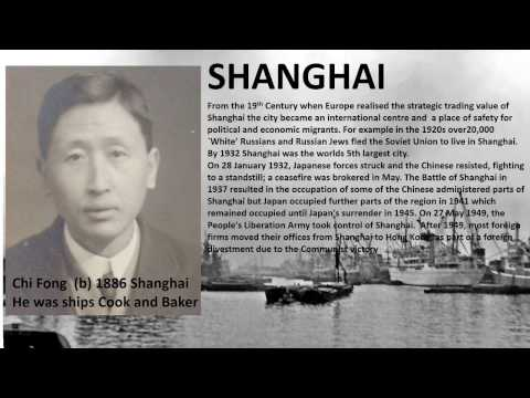 China: Merchant Navy & World Wars