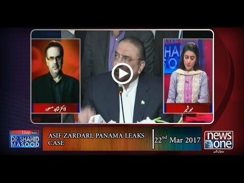Live with Dr.Shahid Masood | Asif Zardari, Establishment, Hussain Haqqani | 22-March-2017