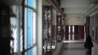 真心不變 聖芳濟聯校匯演主題曲theme song for forever sfx hd