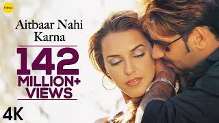 Aitbaar Nahi Karna - 4K वीडियो | क़यामत | अजय देवगन और नेहा धूपिया | 90 का बॉलीवुड रोमांटिक सांग