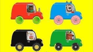Мультики про Машинки для детей Цветные #машинки - Тачки Интересные мультики для малышей  Мультфильмы