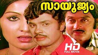 Malayalam Full Movie | Sayoojyam [ HD ] | Ft. Jayan, M.G.Soman, Jayabharathi