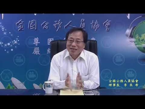 20190417  韓國瑜在美國要軍公教向民進黨說NO!