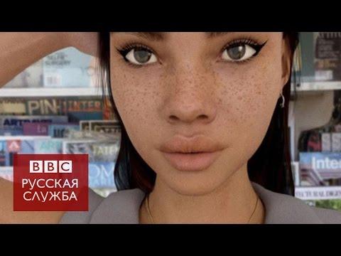 Звезда Instagram: реальный человек или компьютерная модель?