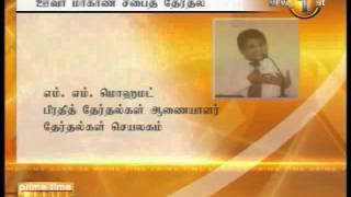 Newsfirst Prime time Sunrise Shakthi TV 6 30 AM 2nd September 2014