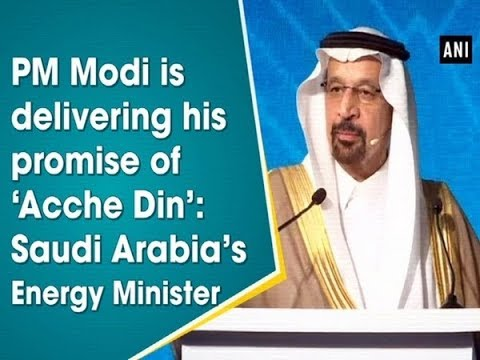PM Modi is delivering his promise of 'Acche Din': Saudi Arabia's Energy Minister - #ANI News