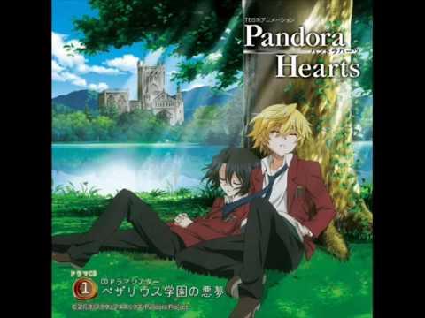Pandora Hearts Drama CD - YouTube