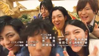 Kyoryuger ending themes