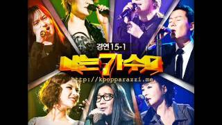 [2012.01.29] I Am A Singer 15-1   Lee Yeong-Hyeon-슬프도록 아름다운...