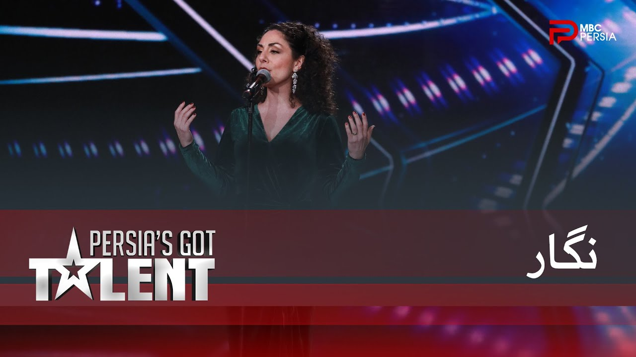 Persia's Got Talent - همه ی سالن ایستاده ، نگار رو به خاطر اجرای زیباش تشویق میکنن