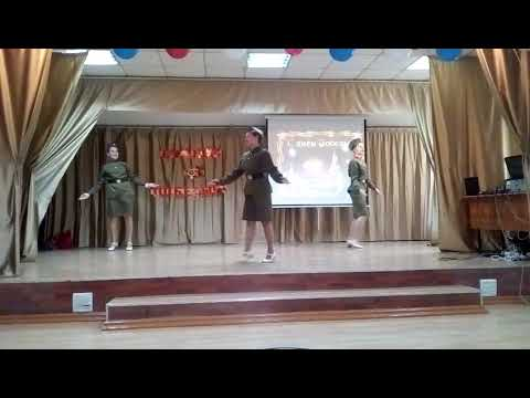 Танец на 9 мая ( катюша )