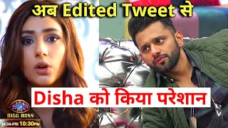 Shocking Disha-Rahul Ka EDITED Tweet Ho Raha Hai Viral, Disha Ne Diya Muh Tod Jawab | Bigg Boss 14