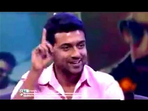 Suriya Talks About Superstar Title | Superstar Rajinikanth