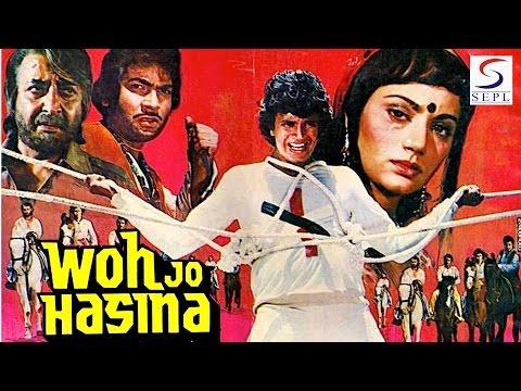 वो-जो-हसीना-woh-joh-hasina-(1983)-मिथुन,-रंजीता-कौर---पूर्ण-हिंदी-मूवी---बॉलीवुड-एक्शन-मूवी-एचडी--