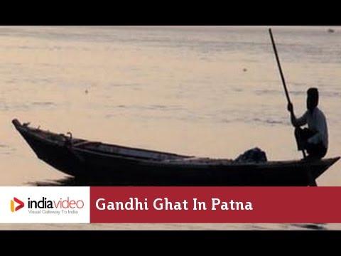 Gandhi Ghat in Patna, Bihar