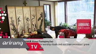 [Arirang Calender] September 24 Chuseok Korean Thanksgiving day
