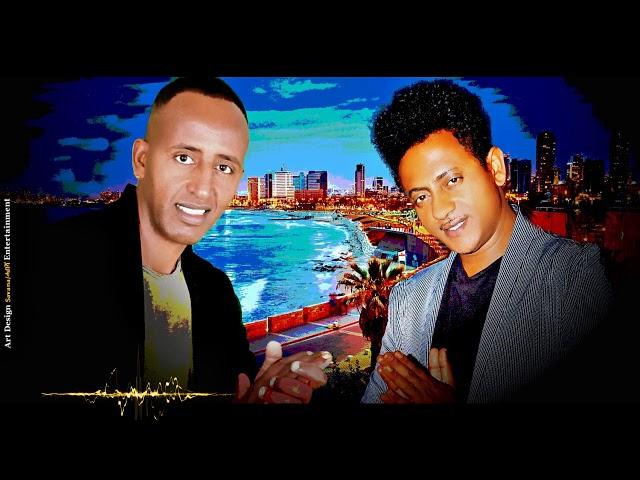 #BiniamHabte #TesfayMengesha  Tesfay Mengesha ft Biniam Habte - New Reggae Music 2018