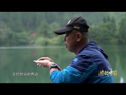 Angling in Dajin Lake: Beautiful Scenery and Challenge to Angler