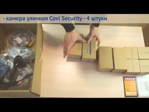 Видеотехнология - Системы видеонаблюдения продажа и установка
