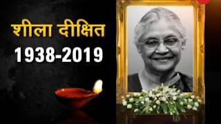 Breaking News: Former Delhi CM Sheila Dikshit passes away in Delhi, aged 81