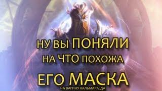 ДРАКОНОРОЖДЕННЫЙ (TES V: Skyrim - Dragonborn)