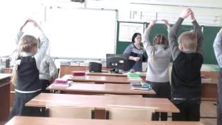 Урок англ языка 2 класс