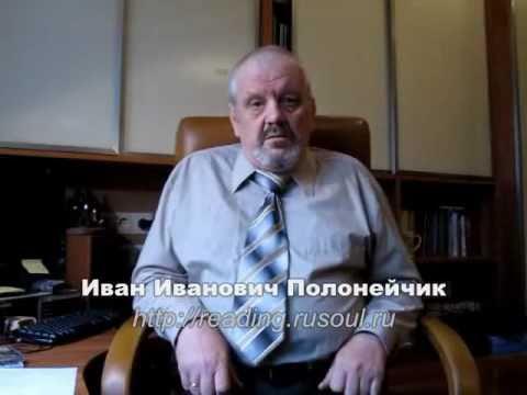 Миникурс по Чтению и конспектированию. Выпуск.3