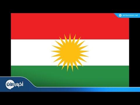 إعلان نتائج انتخابات برلمان كردستان العراق  - نشر قبل 57 دقيقة
