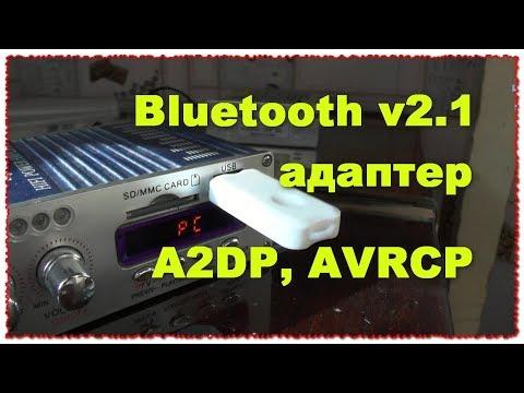 Блютус модуль Bluetooth V2.1 адаптер для усилителя обзор тест вскрытие