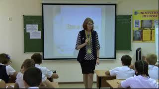 Урок русский язык, Мингачева А.Н. 2017