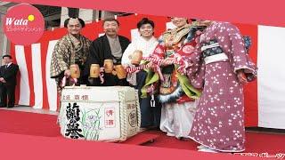 藤山扇治郎と北翔海莉がタッグ舞台「蘭」鏡開き - 芸能
