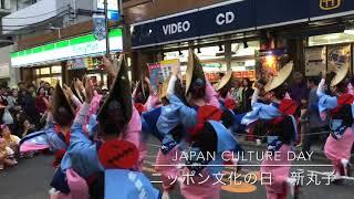 日本文化の日 新丸子駅前祭り