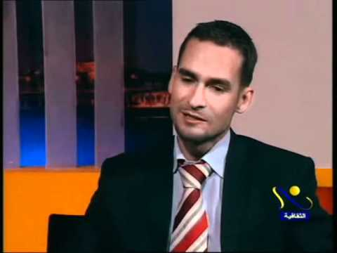 Private Deutsche Schule Kairo   Education at PDSK interview Mr Ghorg Khory and Mr Dirk Thormann  part 2