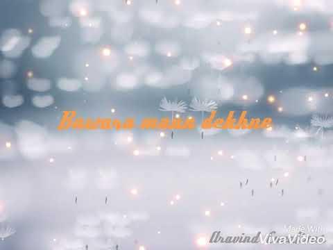 Bawara Mann Dekhne Chala Ek Sapna | Movie 'Mayanadhi'