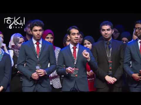 TEDx Qatar University - Live Streaming highlights