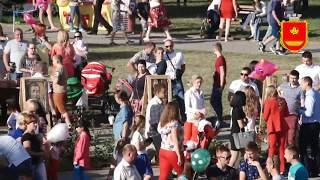 День міста Яворова 2017