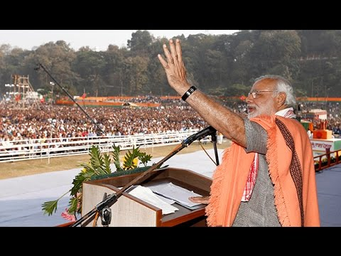 PM Modi Speech at Youth Rally in Assam | Maha Jagaran Rally | Mango News