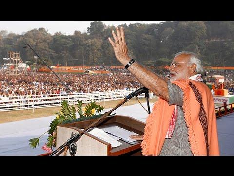 PM Modi Speech at Youth Rally in Assam   Maha Jagaran Rally   Mango News