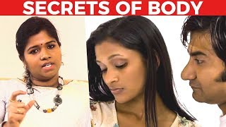Too Much of Sex causes Diabetes! Yoga Vidhya Reveals Unknown Secrets of the Body