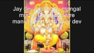 Download Hindi Video Songs - SUKHKARTA DUKHHARTA  GANAPATI AARTI(GANESH AaRTI)  : WITH SUBTITLES (LYRICS)